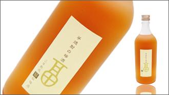 紀州福梅本舗と薩摩山元酒造とのコラボレーション梅酒「3年熟成 福梅酒」
